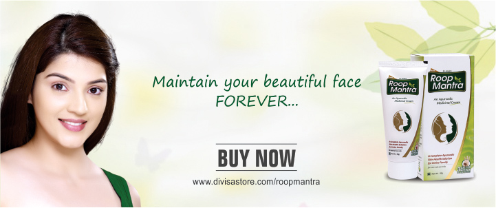 best-ayurvedic-fairness-face-cream-for-pimples-bottom-banner