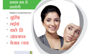 Roop Mantra Ayurvedic Fairness Face Cream and Herbal Face Wash Tamil Language Video