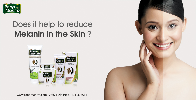 Does-It-Help-To-Reduce-Melanin-In-The-Skin