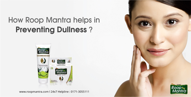 How-Roop-Mantra-Helps-In-Preventing-Dullness
