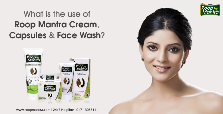 What-Is-The-Use-Of-Roop-Mantra-Cream-Capsules-And-Face-Wash