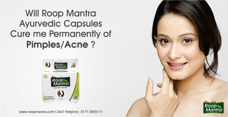 Will-Roop-Mantra-Ayurvedic-Capsules-Cure-Me-Permanently-Of-Pimples-Acne