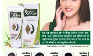 Roop Mantra Ayurvedic Fairness Face Cream and Herbal Face Wash Kannada Language Video