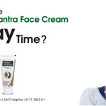 Can-I-use-Roop-Mantra-Face-Cream-at-day-time
