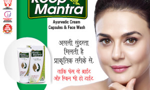 Fairness Face Cream Roop Mantra India – Helps in to Reduce Scars, Dull Skin, Wrinkles, Dark Circles & Dark Complexion