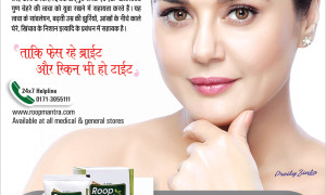 Roop Mantra Skin Care Tips – 6 Super Skin Hydrating Foods