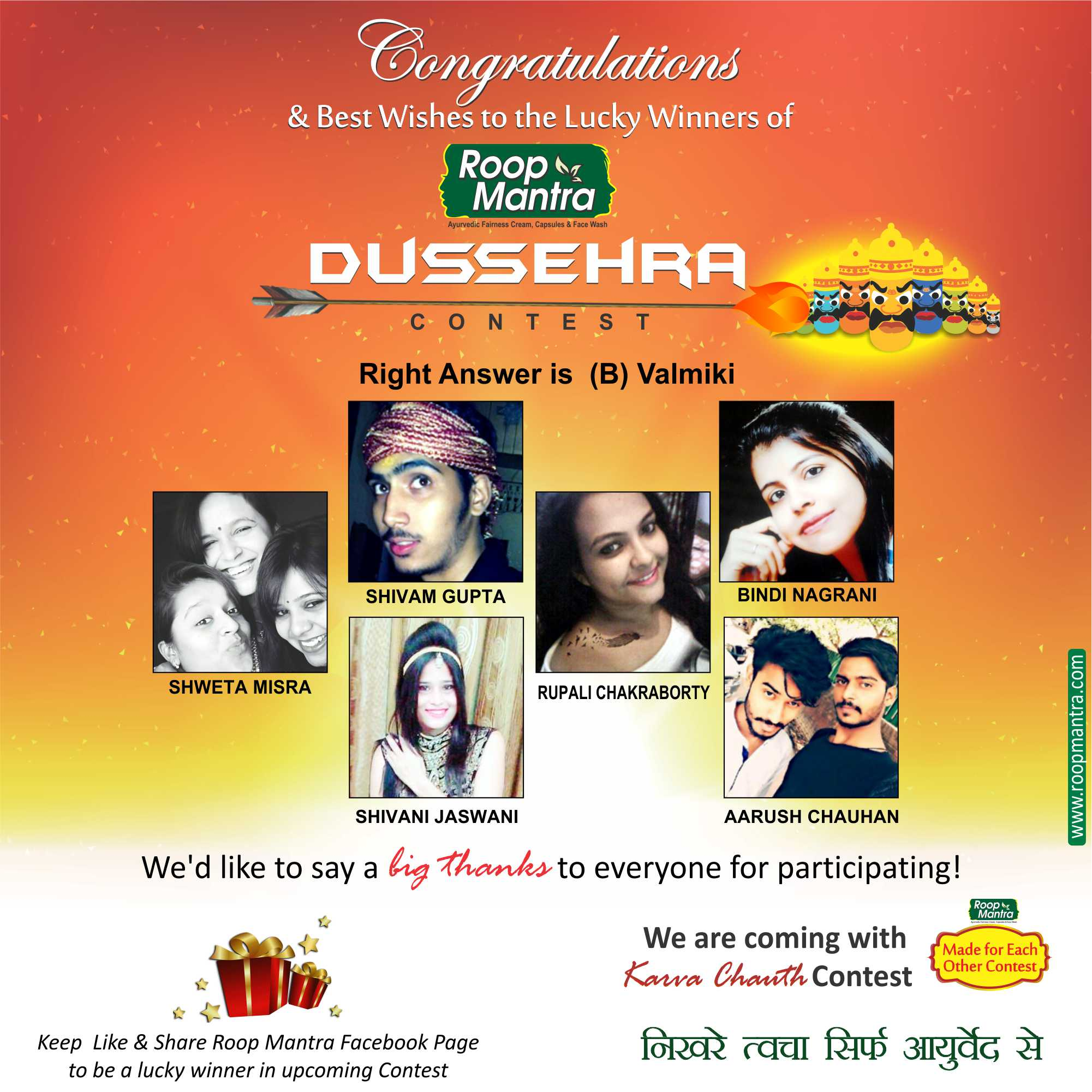Dussehra Contest Winners – Roop Mantra Ayurvdic fairness Cream