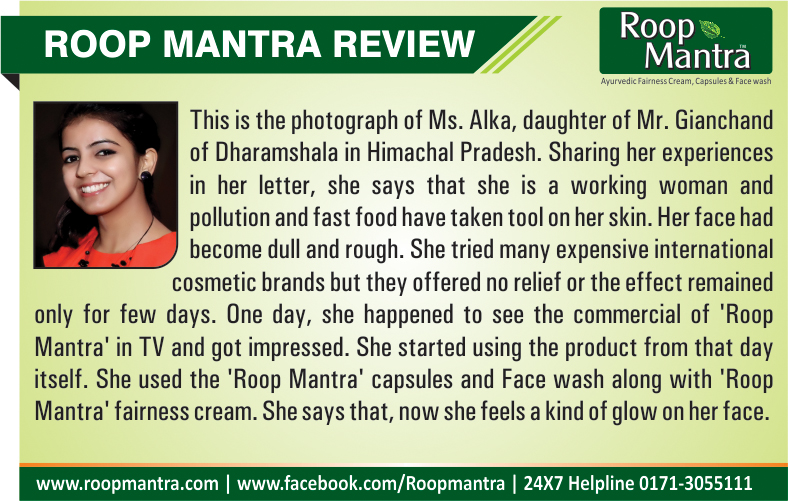 Roop Mantra Fairness Cream, Herbal Face Wash & Capsules Review By Alka Gautam