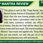 roop-mantra-review-pooja-harnal-gaziabad-up
