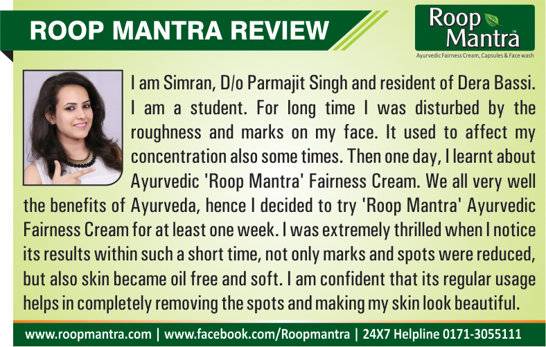 Roop Mantra Ayurvedic Fairness Cream Review By Simran