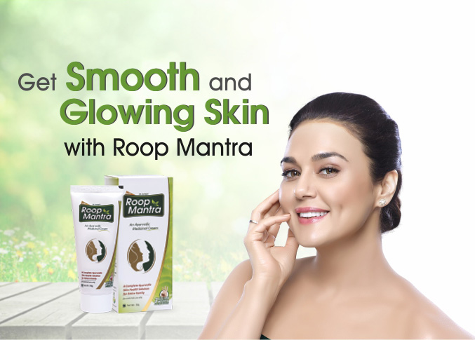 How to Get Smooth and Glowing skin by Roop Mantra face Cream
