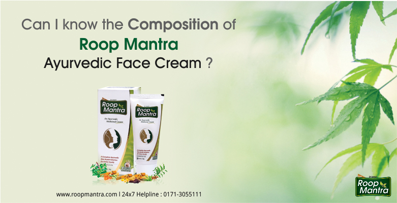 Can-I-Know-The-Composition-Of-Roop-Mantra-Ayurvedic-Face-Cream