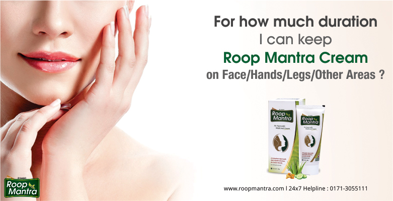 For-How-Much-Duration-I-Can-Keep-Roop-Mantra-Cream-On-Face-Hands-Legs-Other Areas