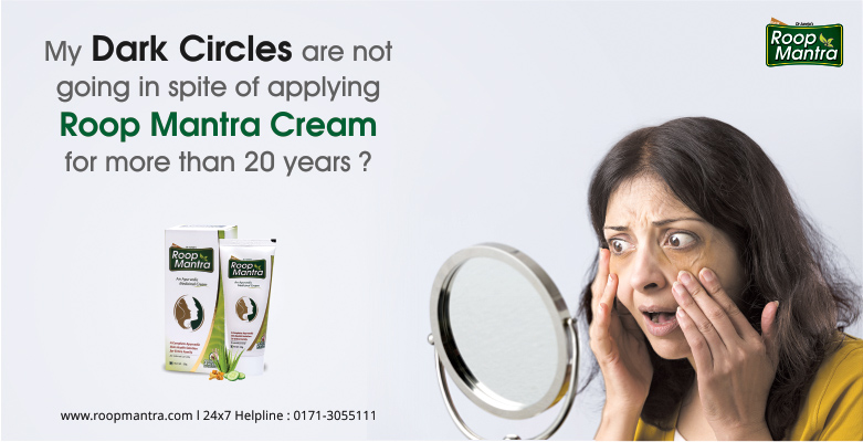 My-Dark-Circles-Are-Not-Going-In-Spite-Of-Applying-Roop-Mantra-Cream-For-More-Than-20-Years