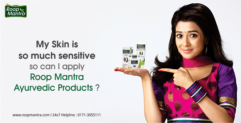 My-Skin-Is-So-Much-Sensitive-So-Can-I-Apply-Roop-Mantra-Ayurvedic-Products