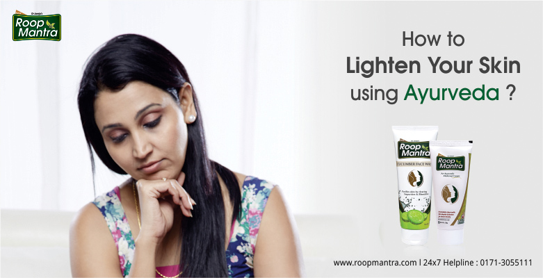 How-To-Lighten-Your-Skin-Using-Ayurveda