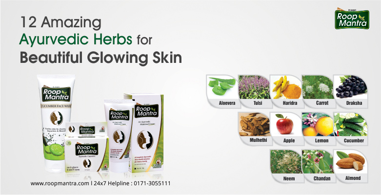 12-Amazing-Ayurvedic-Herbs-For-Beautiful-Glowing-Skin