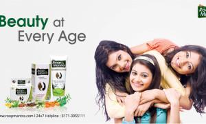 Beauty at every age – हर उम्र में सौंदर्य  – Ayurveda