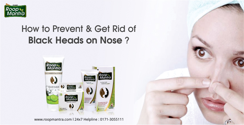 How-To-Prevent-And-Get-Rid-Of-Black-Heads-On-Nose