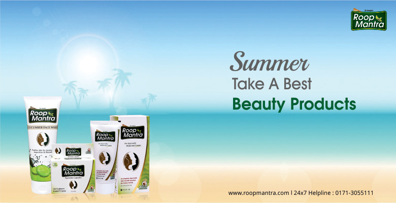 Summer-Take-A-Best-Beauty-Products – Roop Mantra