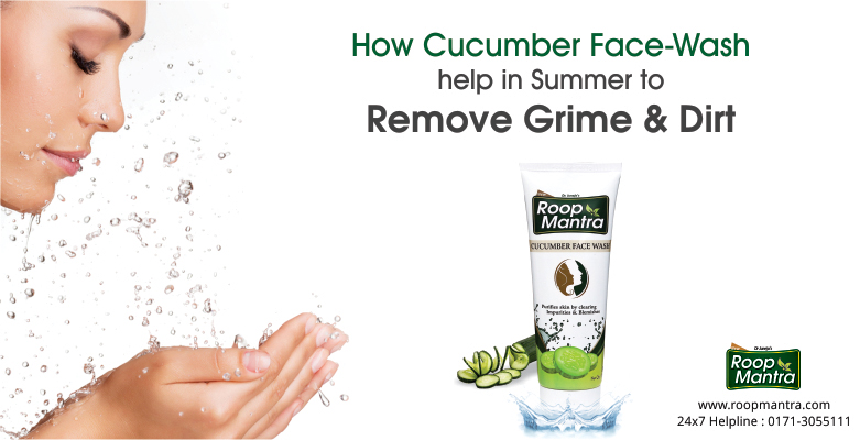 How-Cucumber-Face-Wash-Help-In-Summer-To-Remove-Grime-And-Dirt