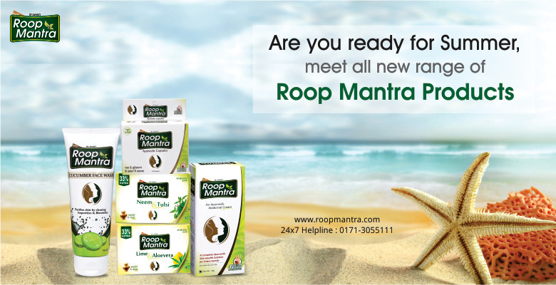 Are-You-Ready-For-Summer-Meet-All-New-Range-Of-Roop-Mantra-Products