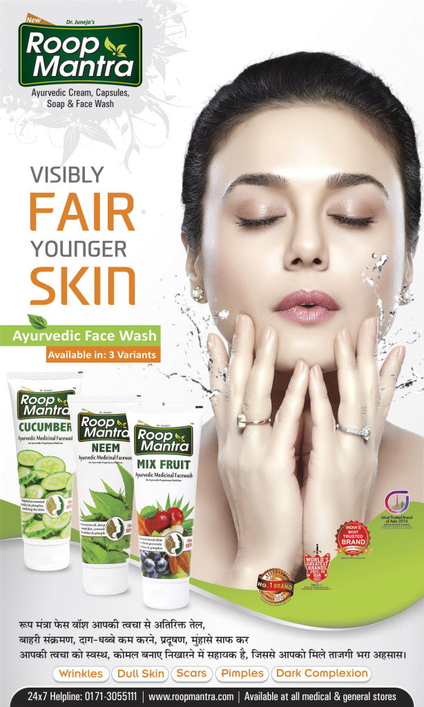 Roop Mantra Face Wash