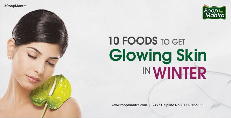 10-Foods-To-Get-Glowing-Skin-In-Winter