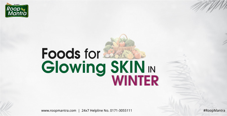 Foods-For-Glowing-Skin-In-Winter