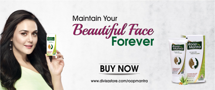 Best ayurvedic fairness face cream for pimples bottom Banner