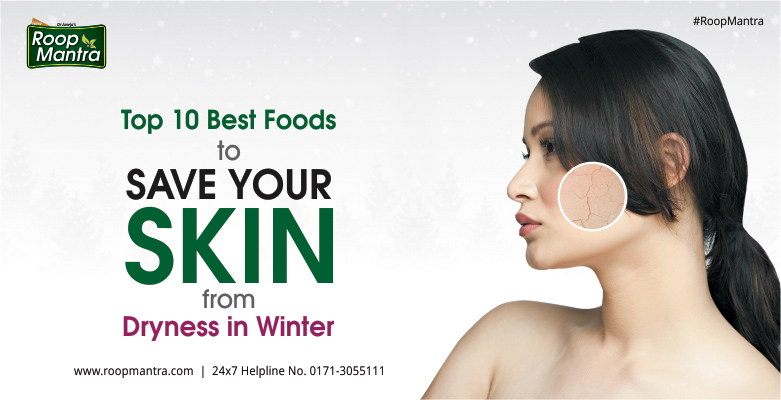 Top-10-Best-Foods-To-Save-Your-Skin-From-Dryness-In-Winter