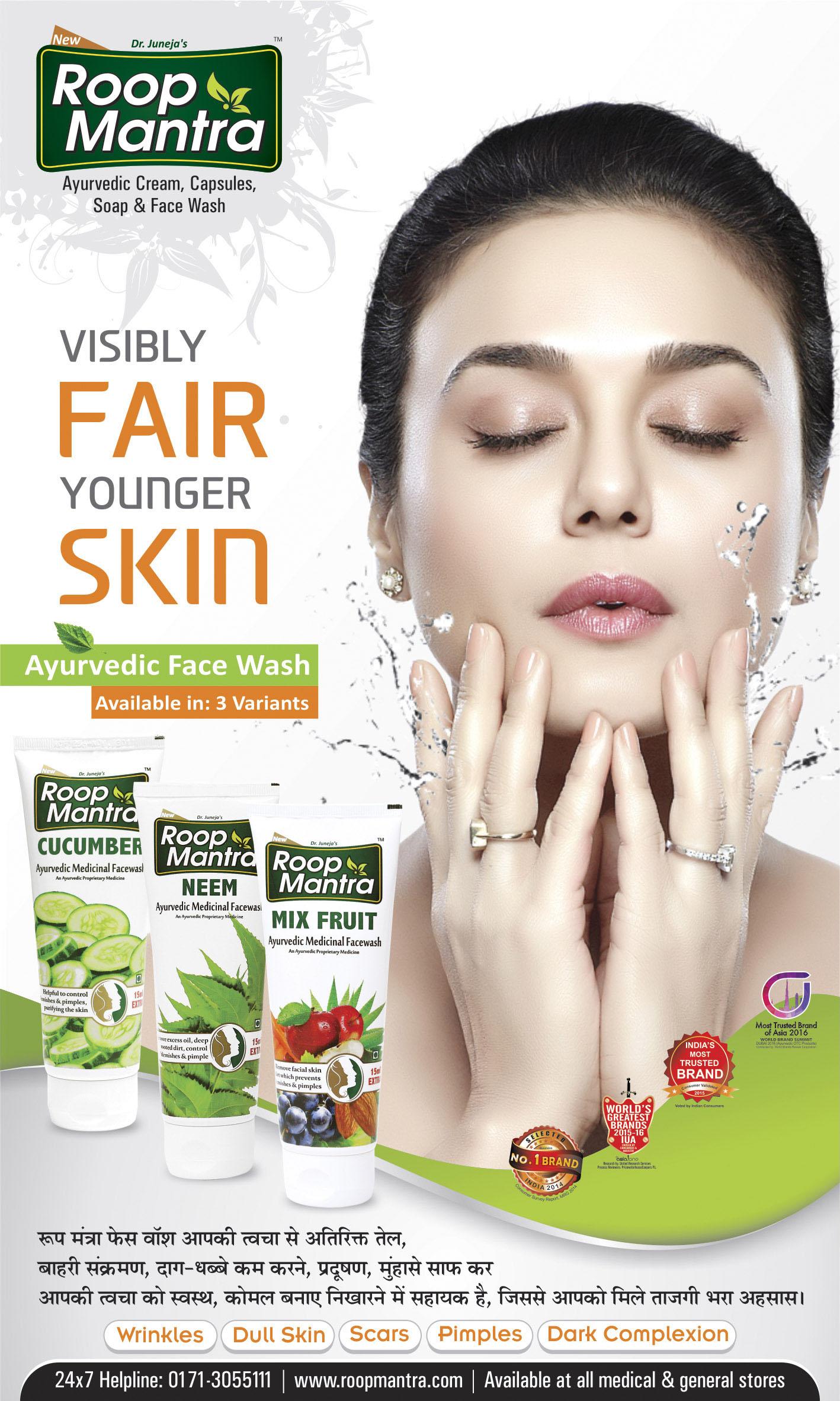 mix fruit Face wash