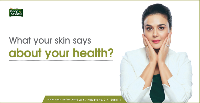 What your skin says about your health