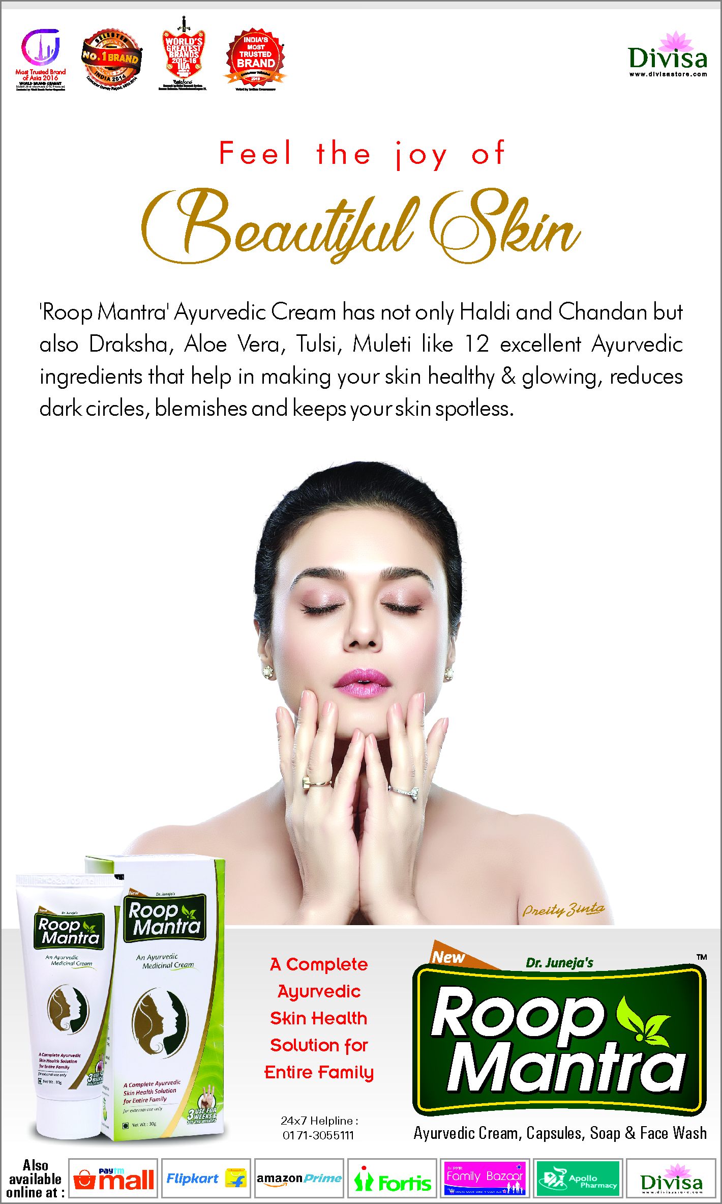 Roop-Mantra-Skin-Care-tips