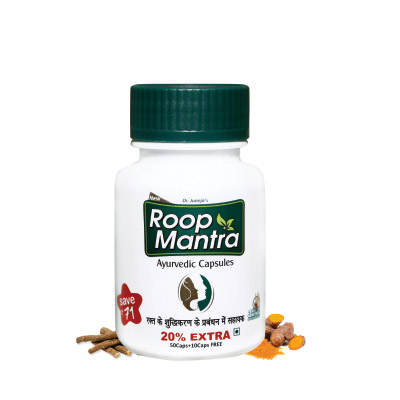 roopmantra-ayurvedic-capsules