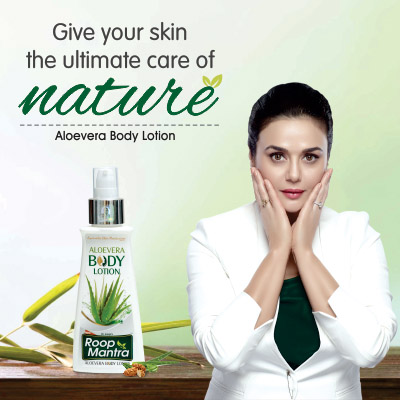 divisastore-roopmantra-aloevera-body-lotion