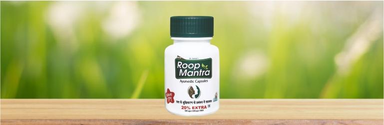 Roop-mantra-ayurvedic-capsules