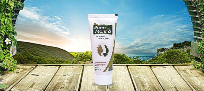 Roop-mantra-ayurvedic-Medicinal-Cream-for-glowing-skin