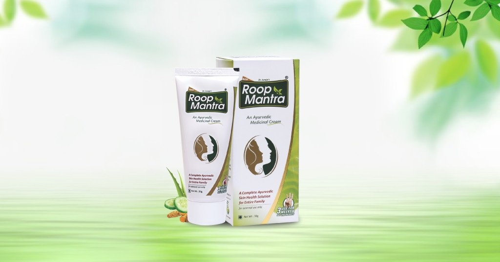 Use-roop-mantra-ayurvedic-cream-for-glowing-skin
