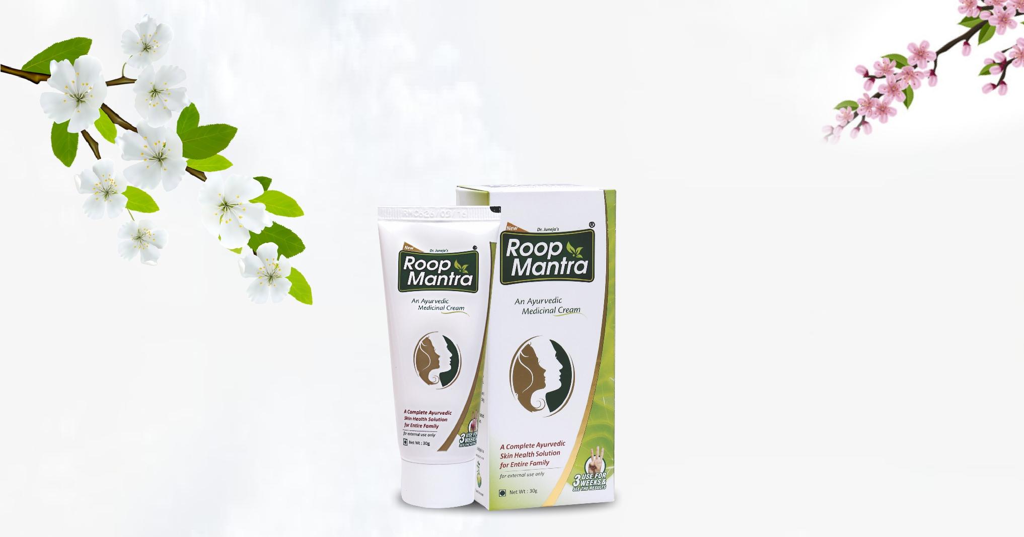 roop-mantra-ayurvedic-medicinal-cream-Help-You-Get-a-Younger-Looking-Skin
