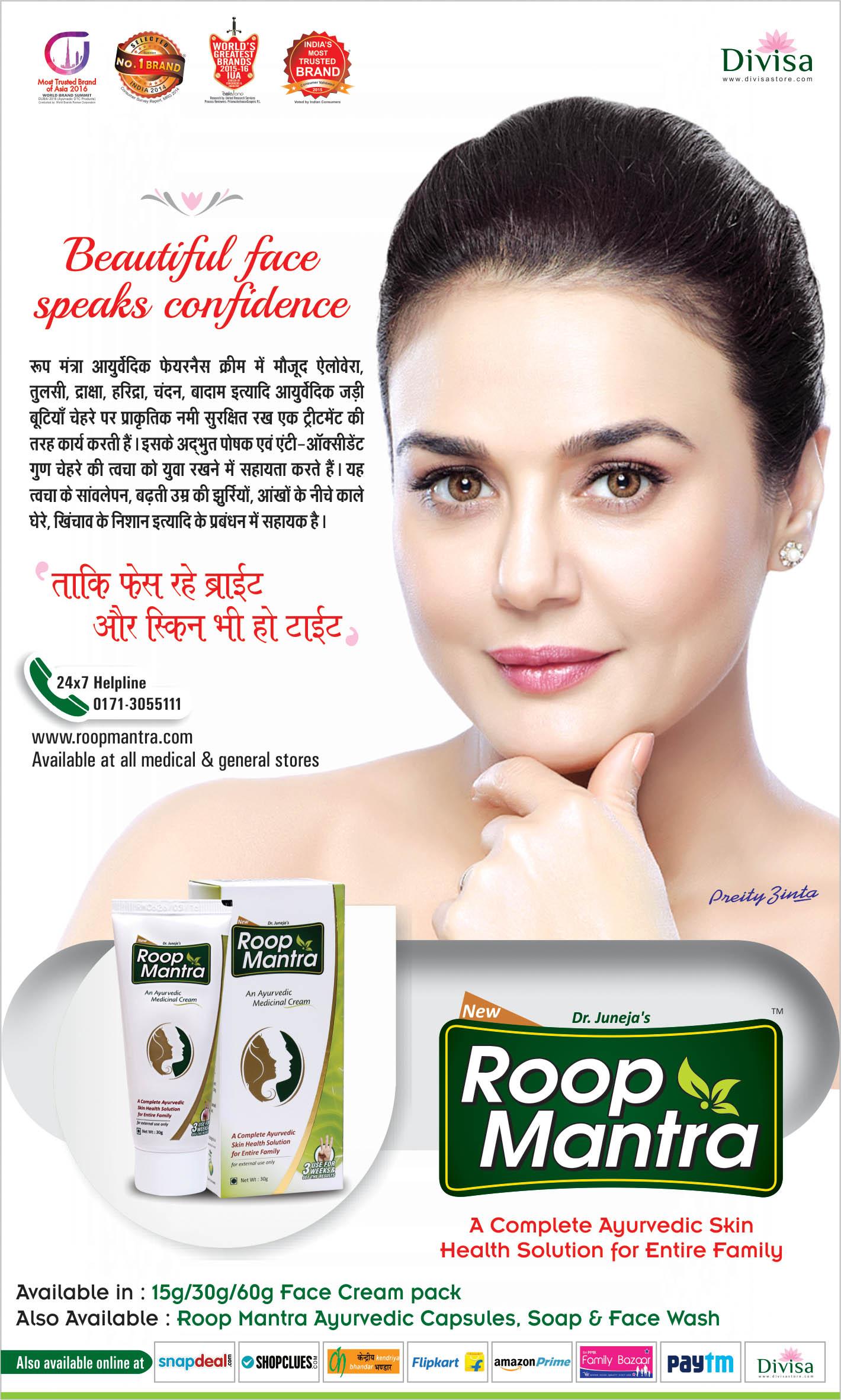 Roop Mantra Ayurvedic Tips for Oily Skin  Roop Mantra Blog - Skin
